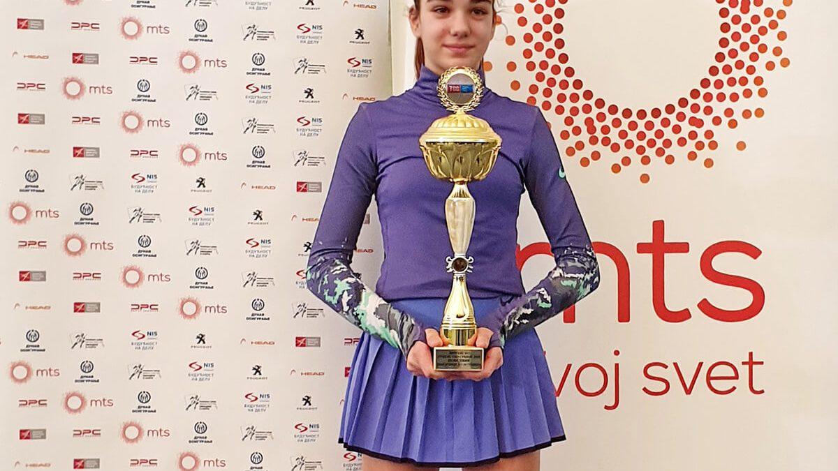 Tara Mihaljević